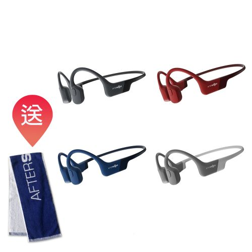 送原廠毛巾▶Aftershokz AEROPEX ...