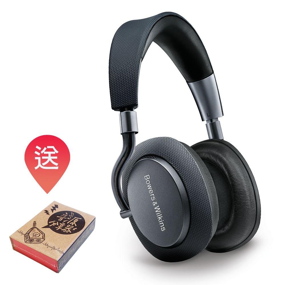 送音源分享器▶B&W PX 太空灰 主動抗噪 無線藍牙 耳罩式耳機