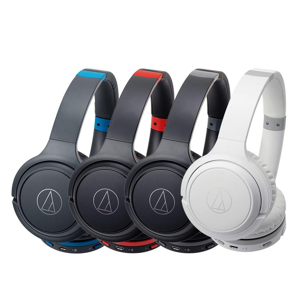 鐵三角 ATH-S200BT 無線耳罩式耳機