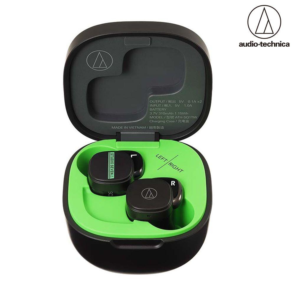 送收納小皮套▶鐵三角 ATH-SQ1TW SVN 黑色 真無線耳機